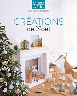Créations de Noël | ouiouioui studio