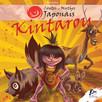 Contes et Mythes Japonais - Kintarou