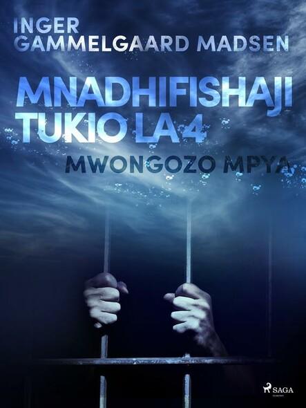 Mnadhifishaji Tukio la 4: Mwongozo Mpya