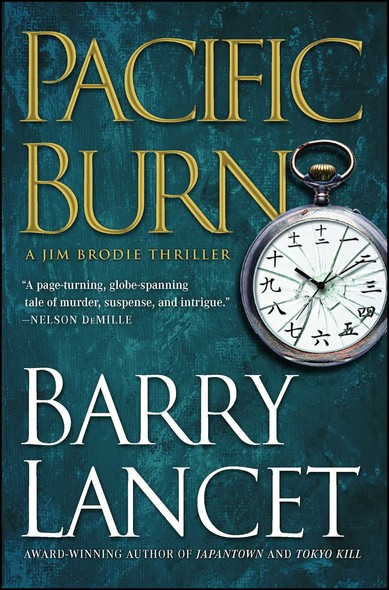 Pacific Burn : A Thriller