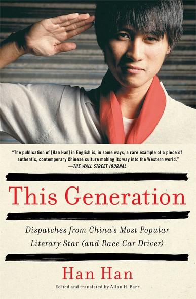 This Generation : Dispatches from China's Most Popular Literary Star (and Race Car Driver)