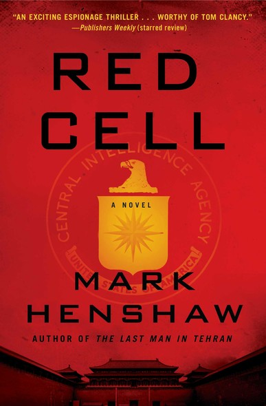 Red Cell : A Novel