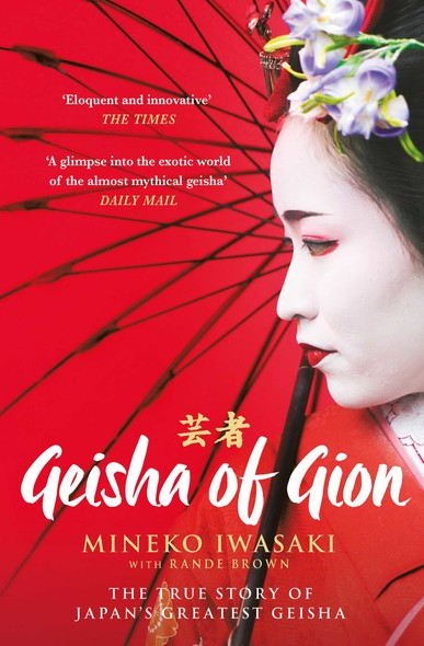 Geisha of Gion : The True Story of Japan's Foremost Geisha