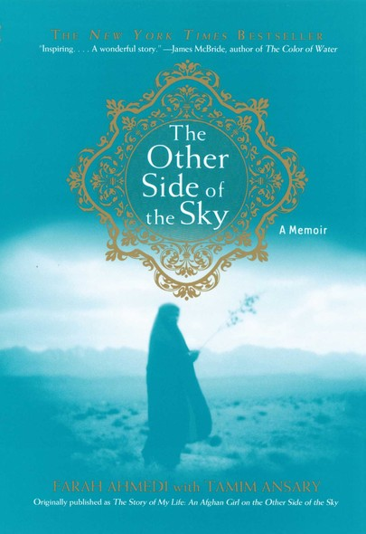 The Other Side of the Sky : A Memoir