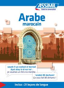 Arabe marocain - Guide de conversation   Quitout, Michel