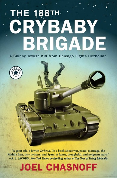 The 188th Crybaby Brigade : A Skinny Jewish Kid from Chicago Fights Hezbollah--A Memoir
