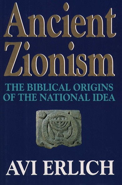 Ancient Zionism : The Biblical Origins of the National Idea