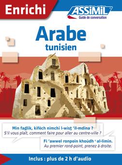 Arabe tunisien - Guide de conversation | Mohamed Hnid