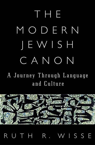 The Modern Jewish Canon : A Journey Through Language and Culture