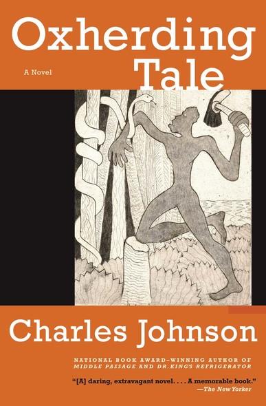 Oxherding Tale : A Novel