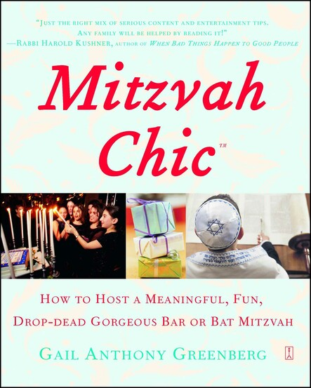 MitzvahChic : How to Host a Meaningful, Fun, Drop-Dead Gorgeous Bar or Bat Mitzvah