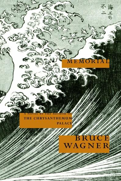 Memorial : A Novel
