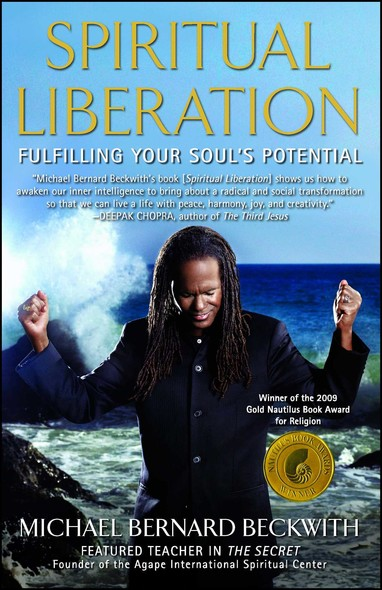 Spiritual Liberation : Fulfilling Your Soul's Potential