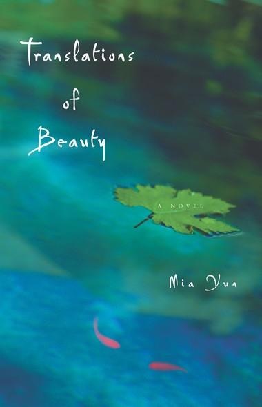 Translations of Beauty : A Novel