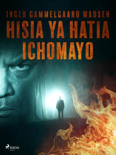 Hisia ya Hatia Ichomayo