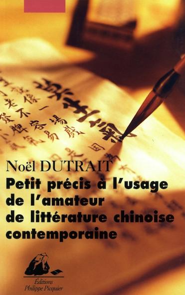 Petit précis à l'usage de l'amateur de littérature chinoise contemporaine (1976-2006)