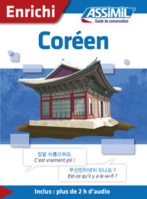 Coréen - Guide de conversation   Kim, Inseon