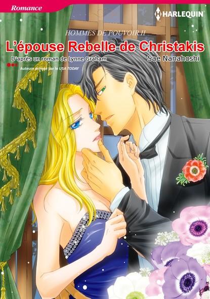 L'épouse rebelle de Christakis