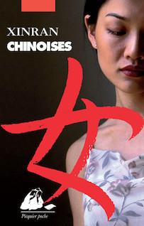 Chinoises | Xinran