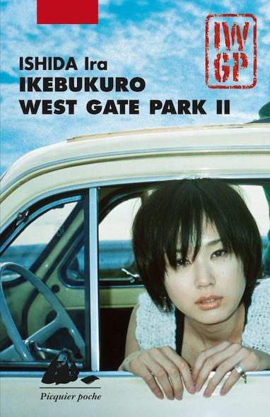 Ikebukuro West Gate Park II