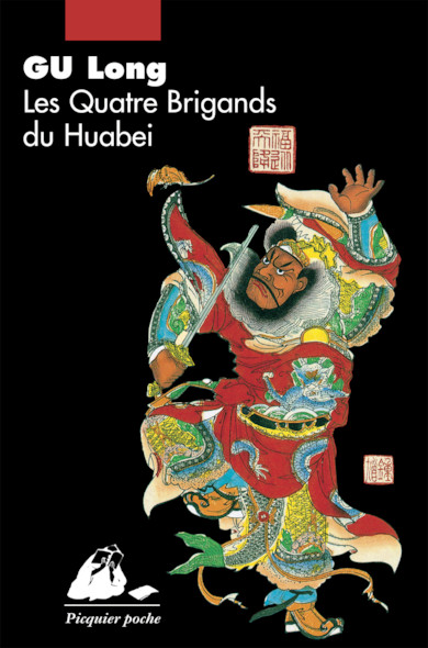 Les Quatre Brigands du Huabei