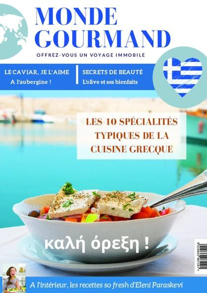 Monde Gourmand N°004