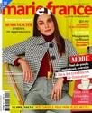 Marie France - Septembre 2020