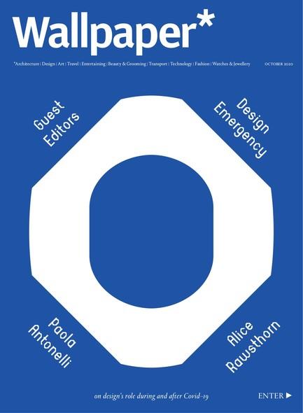 Wallpaper Mag
