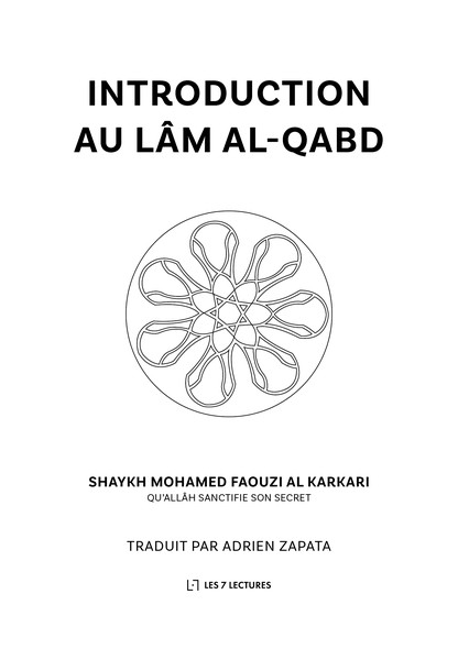 Introduction au lâm al-qabd