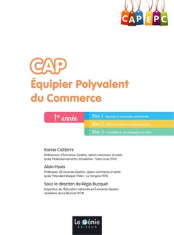Equipier polyvalent du commerce CAP 1re année | Karine Calderini