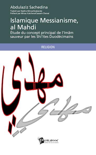 Islamique messianisme, al Mahdi