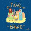 Noël pour les bébés