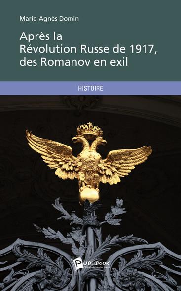 Après la Révolution Russe de 1917, des Romanov en exil