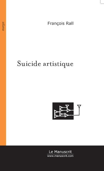 Suicide artistique