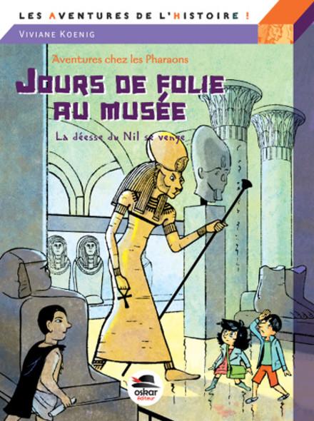Jours de folie au musée, La déesse du Nil se venge