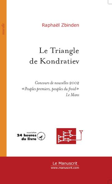 Le triangle de Kondratiev